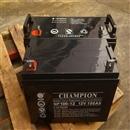 冠军蓄电池NP100-12价格