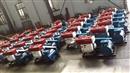 5kw柴油发电机、10kw柴油发电机 、锋发小型柴油发电机现货供应