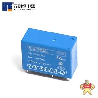 型40a/14vdc小型继电器汽车继电器