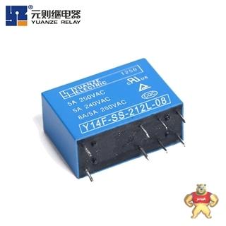 40a/14vdc小型继电器汽车继电器