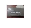 八马蓄电池12V65AH厂家价格