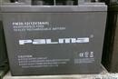 八马蓄电池12V38AH厂家直销
