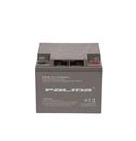 八马蓄电池12V40AH厂家直销