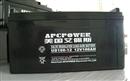 艾佩斯蓄电池12V100AH现货批发