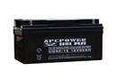 艾佩斯蓄电池12V65AH批发价格