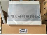 WEINVIEW威纶人机界面 MT8102iE