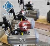 资兴供应优质90°旋转气缸_RD400D气动蝶阀气缸说明书