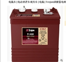 美国邱健蓄电池T-105**代理商