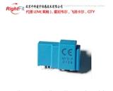 HY5-P【LEM莱姆100%原装正品】电流传感器测交直流 新货5年质保