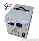 SVC(TND)单相高精度全自动交流稳压器
