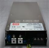 明纬RSP系列RSP-1000-24台湾明纬电源正品牌质保直流开关电源