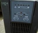 山特UPS电源C1K不间断电源厂销
