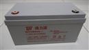 通力源蓄电池6-GFM-65厂销12V65AH铅酸蓄电池