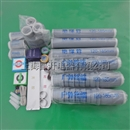 昌开电器1KV低压冷缩终端 五芯25-50 平方 LS-1/5.1 5芯