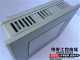 AGP3200-T1-D24库存现货普罗菲斯触摸屏