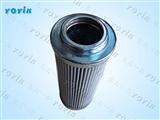 滤芯DP301EA01V/-F 东方机组配套滤芯