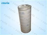 滤芯HCY0212FKT39H 密封油系统过滤器滤芯