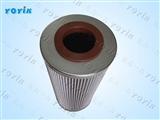 EH油回油 滤芯DP405EA03V/-W