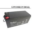 一电蓄电池厂销LFP12200/工业机房12V200AH现货批发