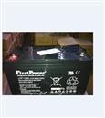 一电蓄电池厂销LFP1265机房12V65AH免维护蓄电池现货