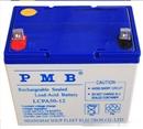 广州PMB蓄电池LCPA50-12免维护蓄电池12V50AH机房后备电池现货