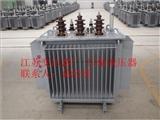 电力配电变压器SH15-50KVA油浸式变压器  10KV/.04 低价厂家直销