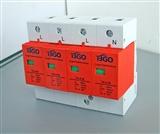 天比高电气TKU2-100浪涌保护器