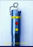 华豫HY-16 5MW笔式红光源,光纤检测笔 带FC头传输5KM
