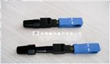 精品SC型FTTH光纤连接器,光纤入户连接头,预置式/预埋式/直通式