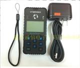 西法SV-118田亩测量仪 农田测量仪 收割机测亩仪 锂电池充电