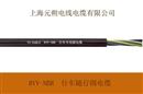 卷筒电缆 圆筒电缆 行车卷电缆 起重机圆电缆 上海元朔厂家直销,品质保证