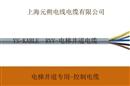 电梯井道电缆 电梯圆电缆 电梯视频线 电梯监控电缆 厂家直销,品质保证