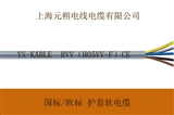 RVV电缆  电源线 护套软电缆 多芯护套线 3C国标电源线 厂家直销,品质保证