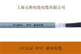 耐油电缆 RVVY 耐磨电缆 伺服电机专用电缆 厂家直销,品质保证