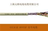 CCC认证-耐油型 RVVYSP 编码器专用电缆,双绞屏蔽电缆,上海元朔厂家直销,品质保证