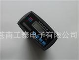 供应电动机保护器GDH-30系列液晶显示马达保护器、电机保护器、电动机综合保护器、电动机监控器(苍南工泰电子)