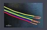 RV BV BVR AVR 单芯线 电源线 配电柜专用电缆 厂家直销,品质保证