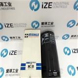 德国马勒MAHLE烟嘴棒机液压滤芯 HC51(全新原装正品)