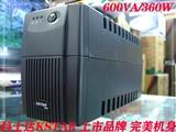 科士达ups** UPS不间断电源 YDE2060 600VA 360W 标准型带电池