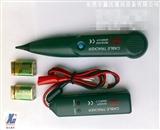 原装正品电信电话查线工具MS6812 线路工兵 通信线路查对器保1年