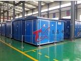 混批//供应河南泰鑫YBF-40.5/0.69紧凑型风电箱式变压器