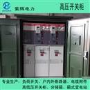高压环网柜10kv xgn15-12 高压进线柜kyn28a-12 sf6充气柜