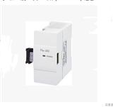 供应原装 三菱plc 模块 FX2N-2AD 含税含运费