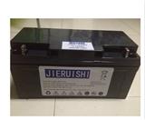 杰瑞士蓄电池12V65AH厂家直销