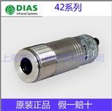 德国DIAS 测玻璃温度专用 红外测温仪 DT42G