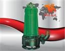 排污泵 切割式潜水排污泵WQK/QG系列