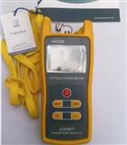 上海嘉慧JW3208光功率计,光功率机,原装正品行货,6波段测试