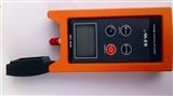 上海信测BPM-100手持式光功率计,BPM-101光功率测试仪