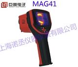 热销巨哥电子MAG42 手持式红外热像仪 -20~1600℃