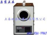 供应 BR-M400 中低温黑体炉 黑体辐射源 红外线校准仪